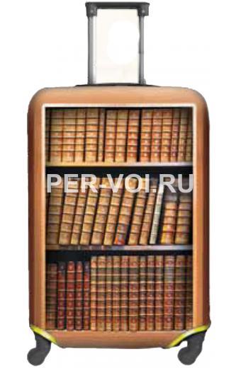 """Чехол для чемодана S, M """"ITATI"""" Артикул: Книжный шкаф"""