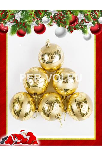 Набор пластиковых ёлочных шаров Артикул: 68022
