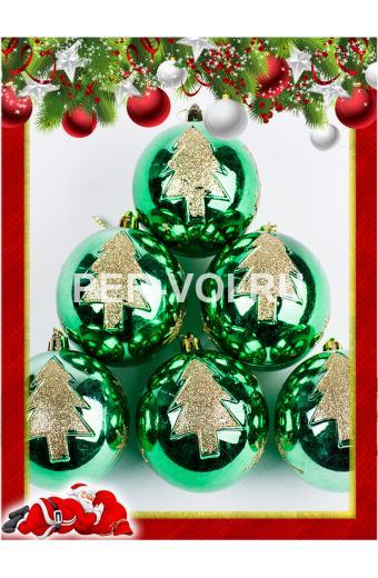 Набор пластиковых ёлочных шаров Артикул: DA68026