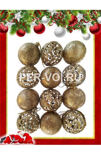 Набор пластиковых ёлочных шаров Артикул: 60128