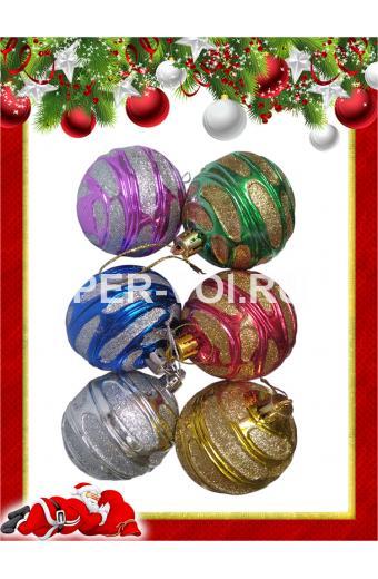Набор пластиковых ёлочных шаров Артикул: Зимняя сказка