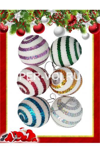 Набор пластиковых ёлочных шаров Артикул: Зимняя сказка 1