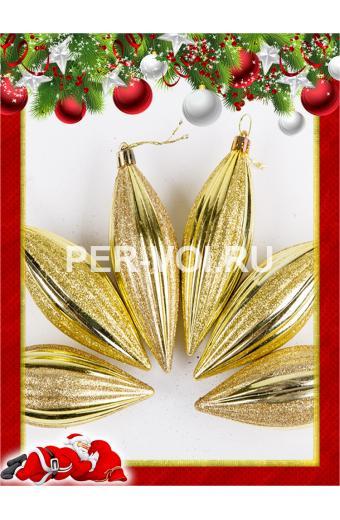 Набор пластиковых ёлочных украшений Артикул: Сосульки золотые