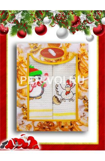 """Комплект из двух новогодних вафельных полотенец """"GRAND TEXTIL"""" Артикул: Мульти 11"""