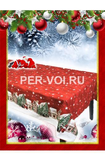 """Новогодняя скатерть 140х180 """"ONDA BLU"""" Артикул: Ноэл"""