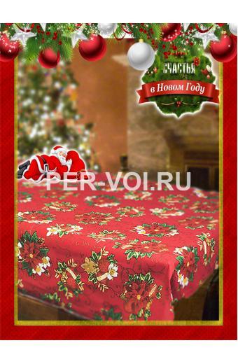 """Новогодняя скатерть в пакете 140х220 """"VALLEPIANO"""" Артикул: Старс"""