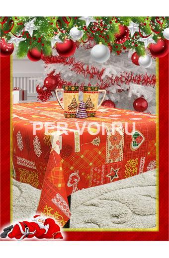 """Новогодняя скатерть в пакете 140х180; 140х210; 140х240 """"VALLEPIANO"""" Артикул: Север Х-Макс"""