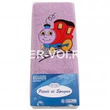 """Детское махровое полотенце в наборе 2 штуки """"MELANGIO"""" Артикул: Дисней (Паровозик Томми)"""